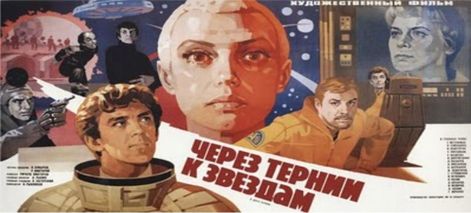 Cine Ruso de ciencia ficción
