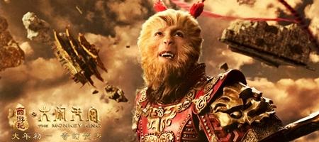 [cine chino] El rey mono