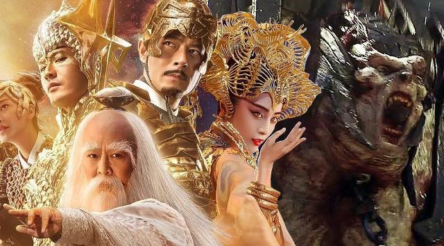 [cine chino] la liga de los dioses 2016