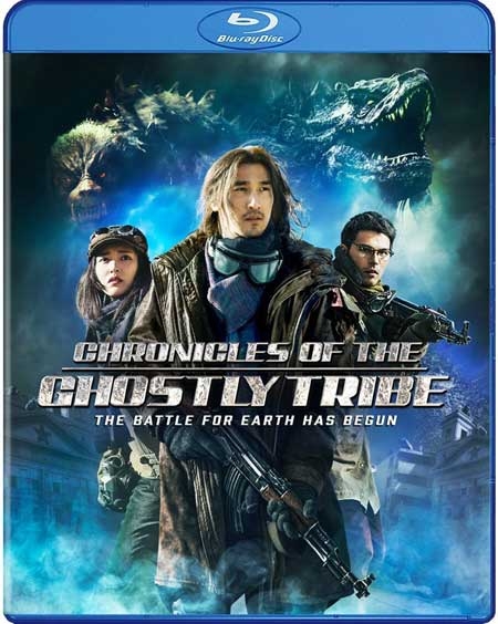 Chronicles-of-the-Ghostly-Tribe-movie-2015-bluray-cover.jpg